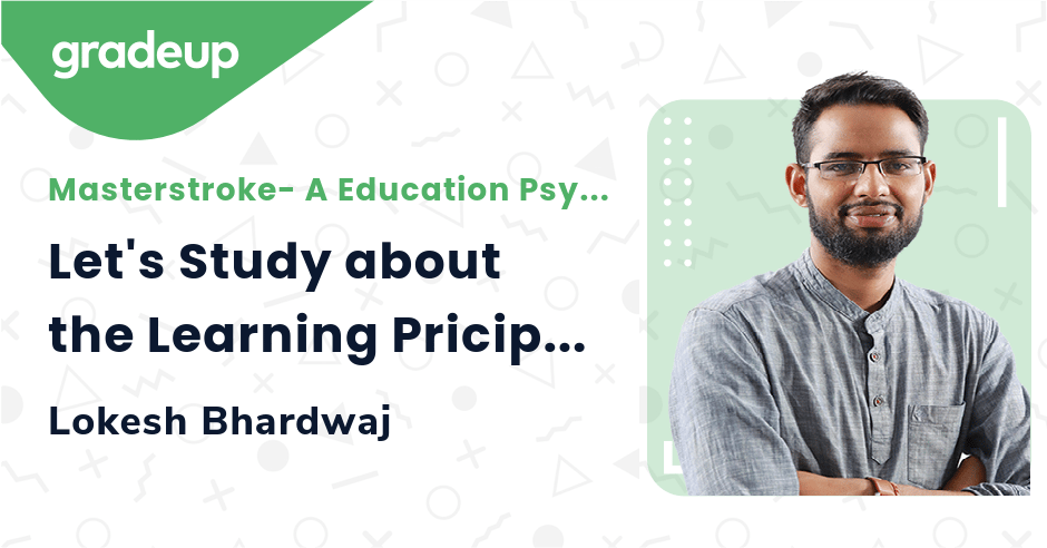 Let's Study about the Learning Priciples of EVS