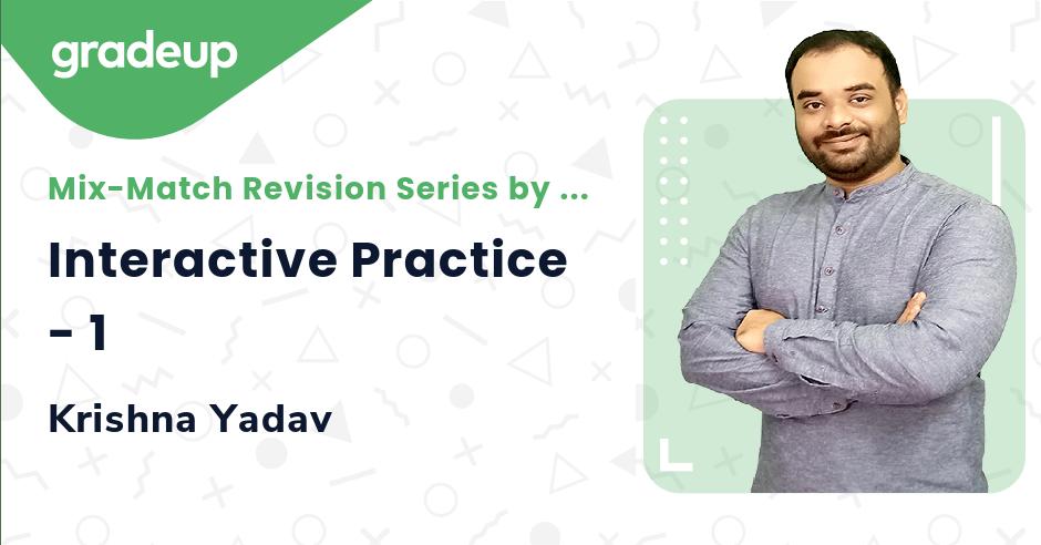 Interactive Practice - 1