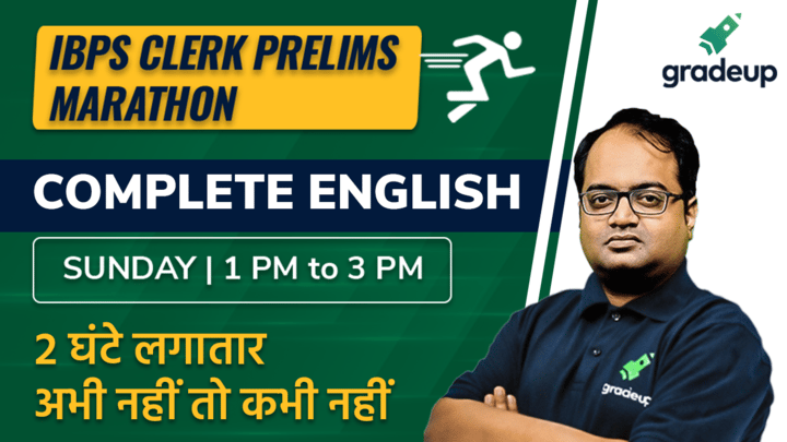 IBPS CLERK PRELIMS SPECIAL | MARATHON SESSION 2 घंटे लगातार | ENGLISH CLASS | Part 2