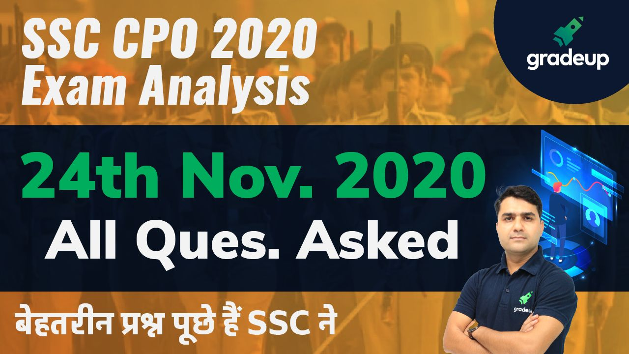 🔴 Questions Asked in SSC CPO Exam (All Shifts) | Memory Based Question Paper (24 November 2020)