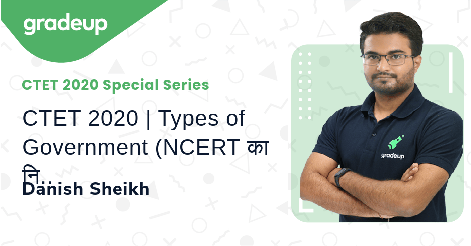 CTET 2020 | Types of Government (NCERT का निचोड़)