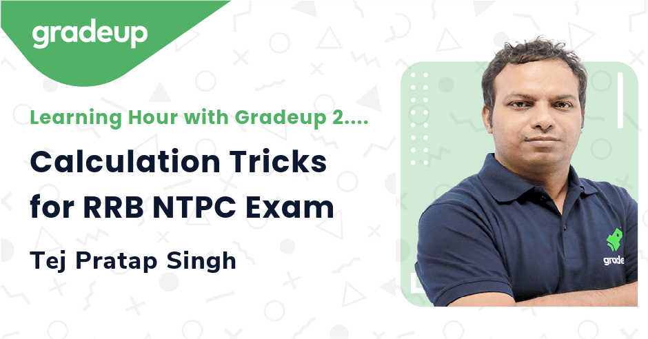 Calculation Tricks for RRB NTPC Exam
