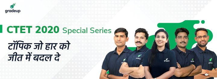 CTET 2020 Special Series