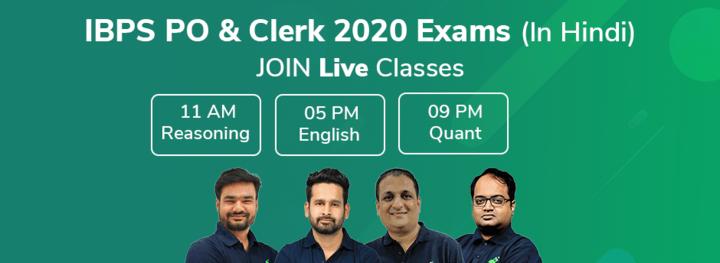IBPS Clerk 2020 Exams (In Hindi)