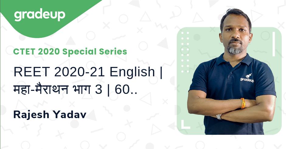 REET 2020-21 English | महा-मैराथन भाग 3 | 60 मिनट में 60 प्रश्न