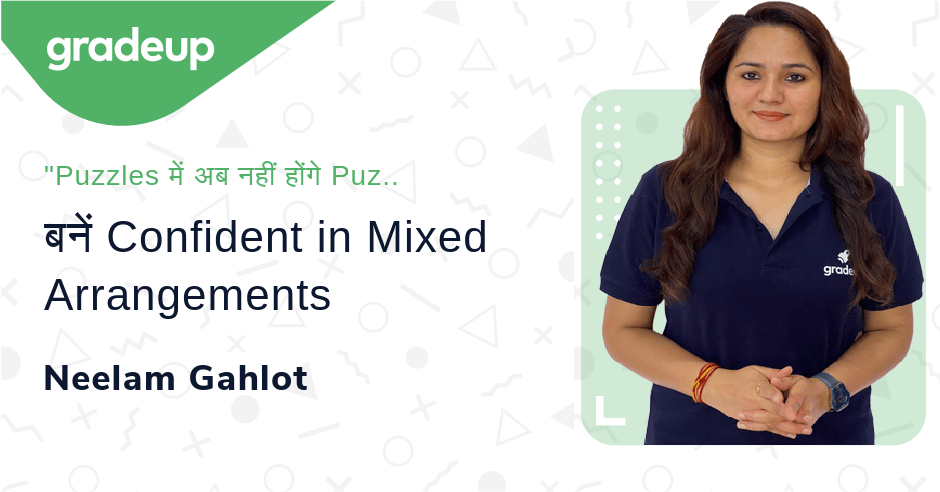 Live Class: बनें Confident in Mixed Arrangements