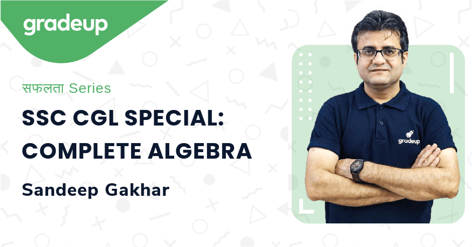 SSC CGL SPECIAL: COMPLETE ALGEBRA