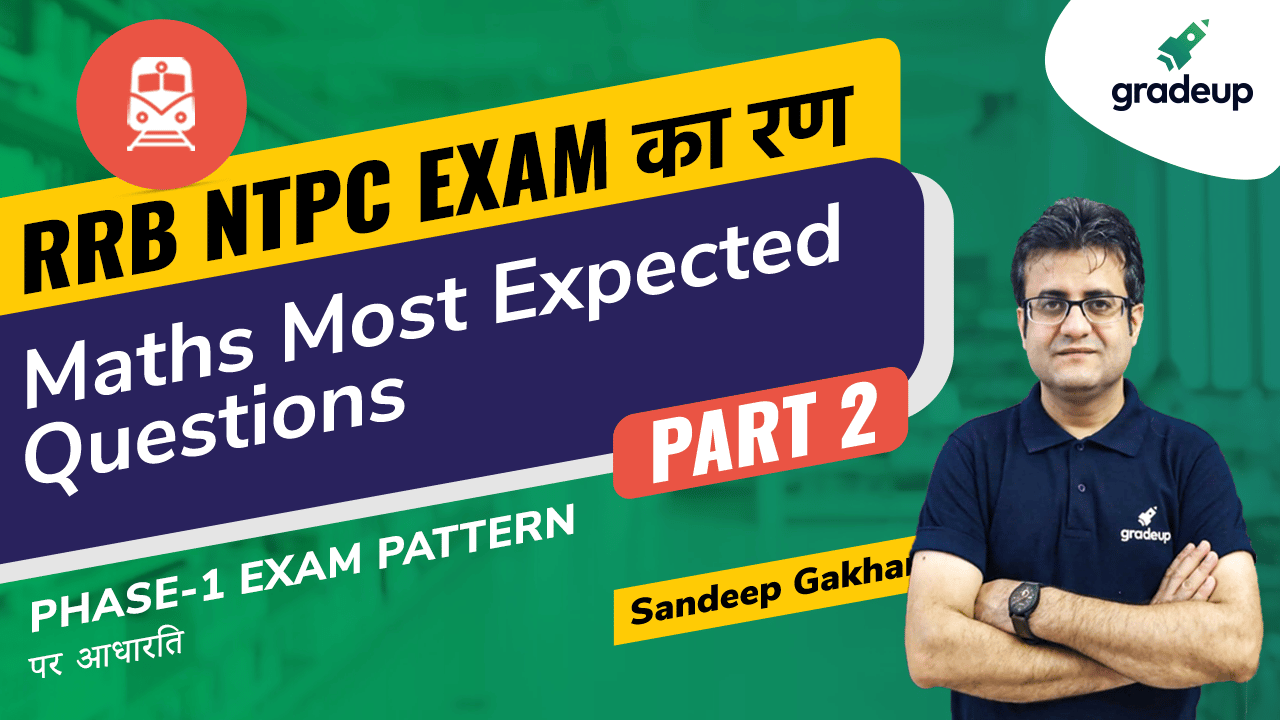 NTPC Maths Most Expected Questions | Acc to Phase 1 Exam Pattern