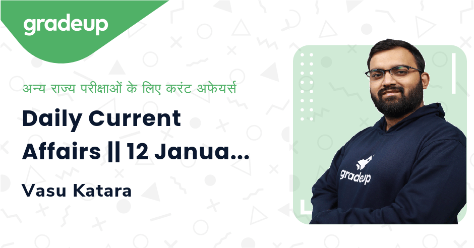 Live Class: Daily Current Affairs || 12 January