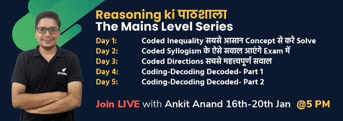 Reasoning ki पाठशाला - The Mains Level Series