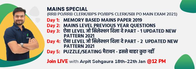 MAINS SPECIAL (RRB PO/RRB CLERK/IBPS PO/IBPS CLERK/SBI PO MAIN EXAM 2021)