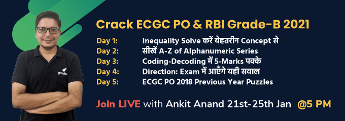 Crack ECGC PO and RBI Grade-B 2021