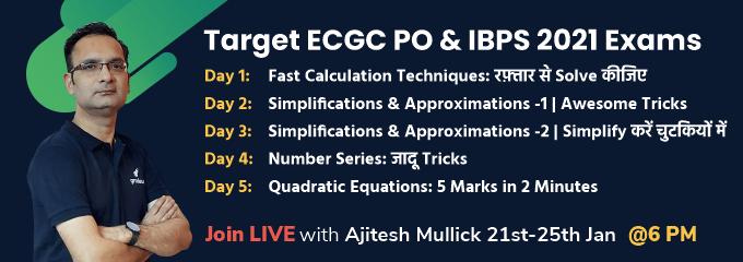 Target ECGC PO & IBPS 2021 Exams