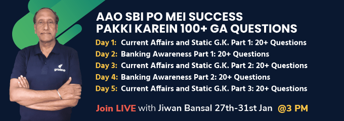 AAO SBI PO MEI SUCCESS PAKKI KAREIN 100+ GA QUESTIONS