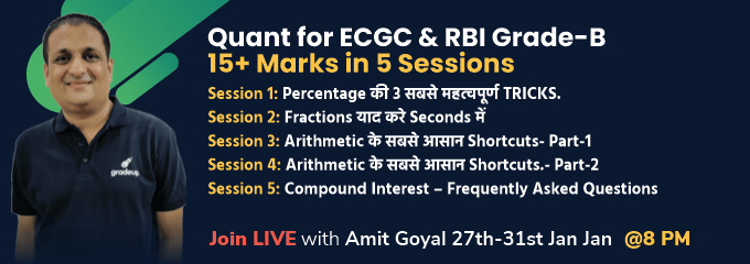 Quant for ECGC & RBI Grade-B: 15+ Marks in 5 Sessions