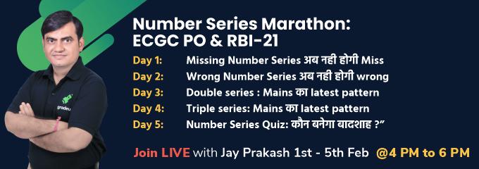 Number Series Marathon: ECGC PO & RBI-21
