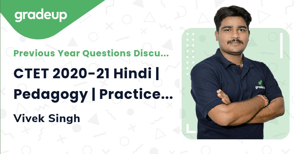 CTET 2020-21 Hindi | Pedagogy | Practice Set 2