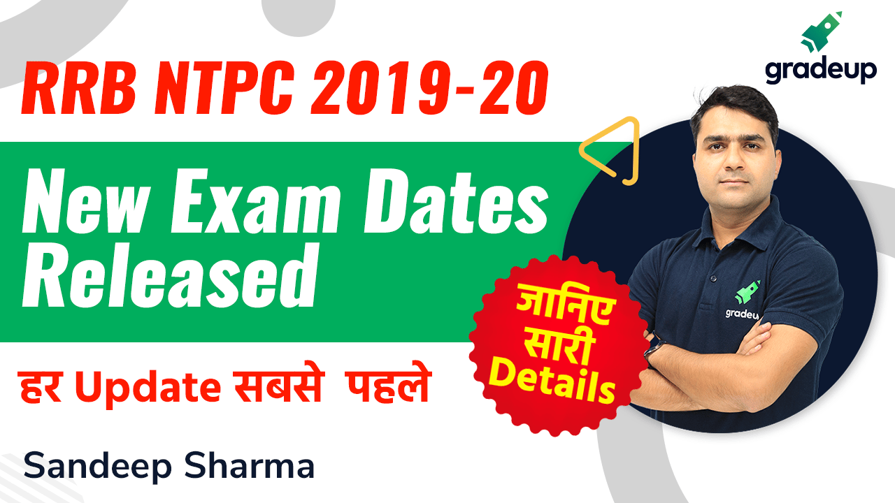 RRB NTPC Phase-3 Exam Dates Out | Check All Deatils About Phase-3 | Sandeep Sharma | Gradeup