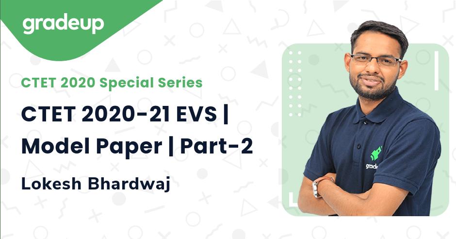 CTET 2020-21 EVS | Model Paper | Part-2