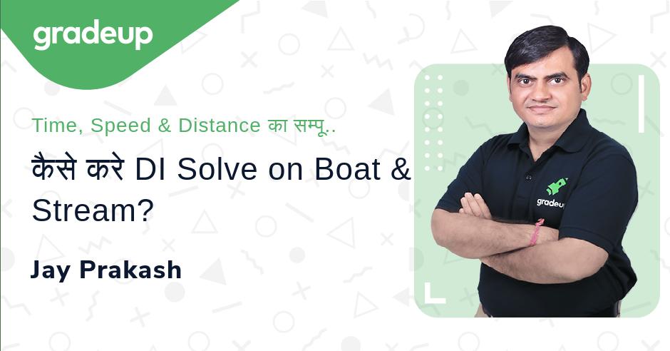 Live Class: कैसे करे DI Solve on Boat & Stream?