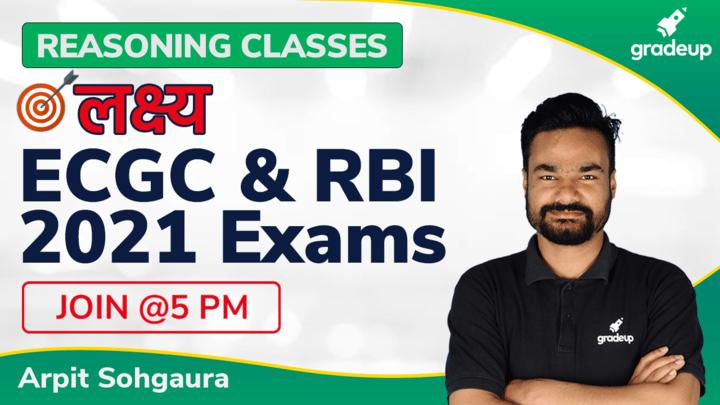 Reasoning Classes   ECGC & RBI 2021 Exams
