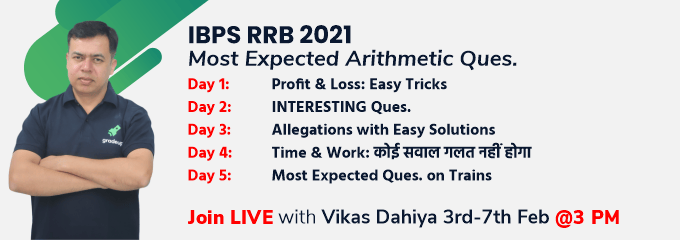 IBPS RRB 2021: Most Expected Arithmetic Ques.