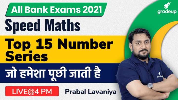 Top 15 Number Series | All Bank Exams 2021  | Quant  | Prabal Lavaniya | Gradeup
