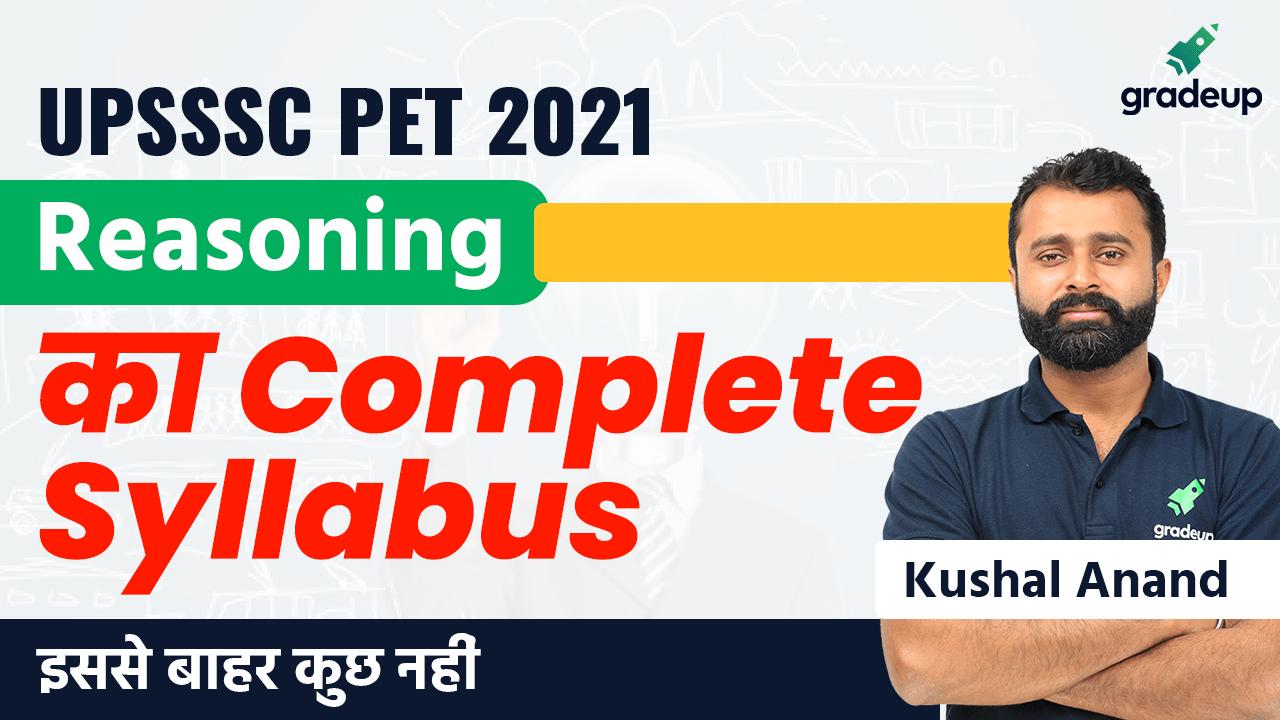 UPSSSC PET Reasoning Complete Syllabus | Kushal Anand | Gradeup