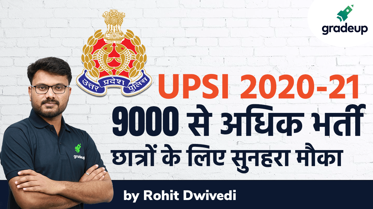 UP Sub-Inspector 2020-21 Vacancies Out !! | Everything in Detail | Rohit Dwivedi | Gradeup