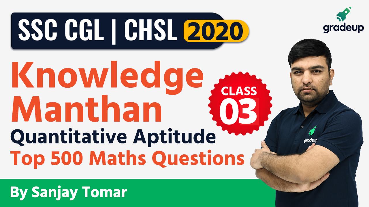 TOP 15 Questions (500 Most important Questions) Part 3 | CGL & CHSL | Sanjay Tomar | Gradeup