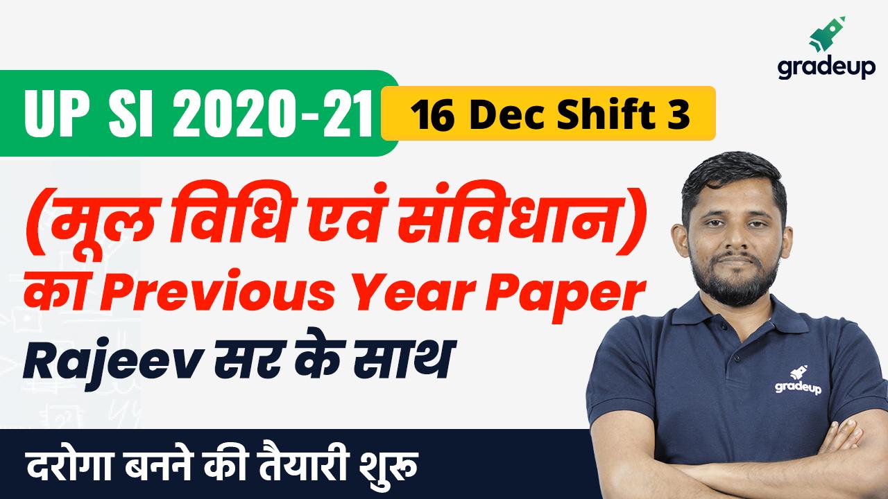 UP SI 2021 | 16 DEC Shift 3 PYSP मूल विधि एवं संविधान | Rajeev sir | Gradeup