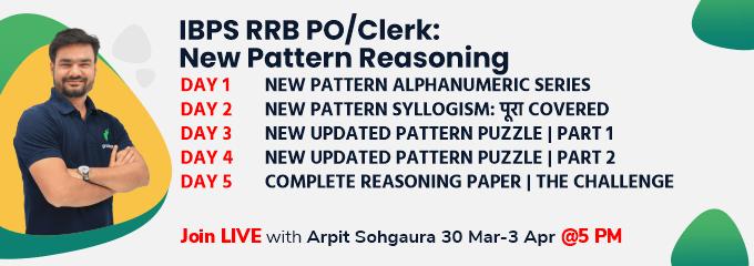 IBPS RRB PO/Clerk: New Pattern Reasoning