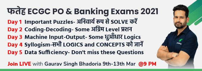 फतेह ECGC PO and Banking Exams 2021