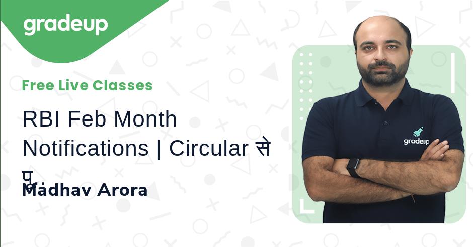 RBI Feb Month Notifications | Circular से पूछे जाने वाले सवाल | Madhav Arora | Gradeup