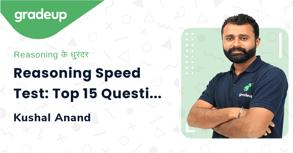 Reasoning Speed Test: Top 15 Questions