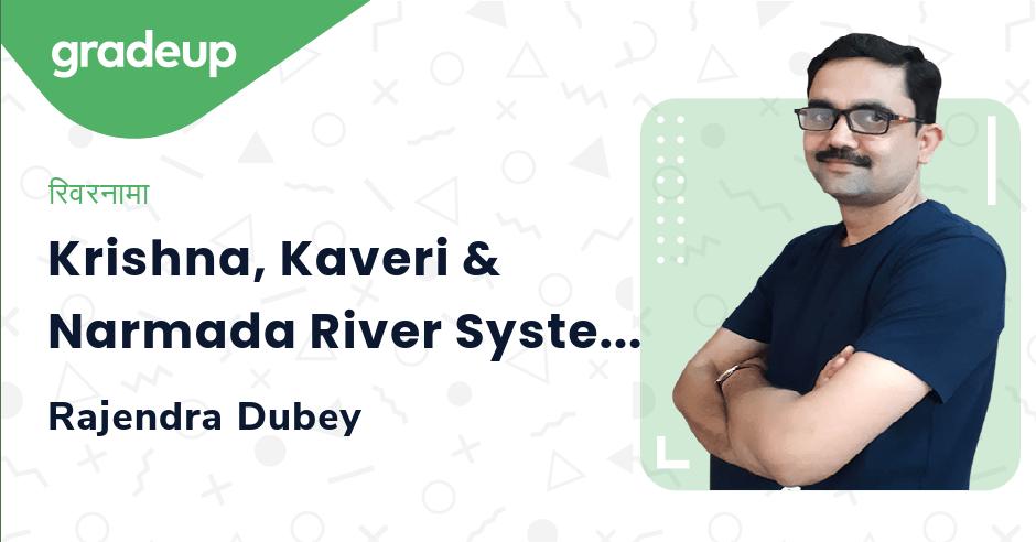 Krishna, Kaveri & Narmada River System | Day 5