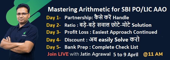 Mastering Arithmetic for SBI/IBPS 2021