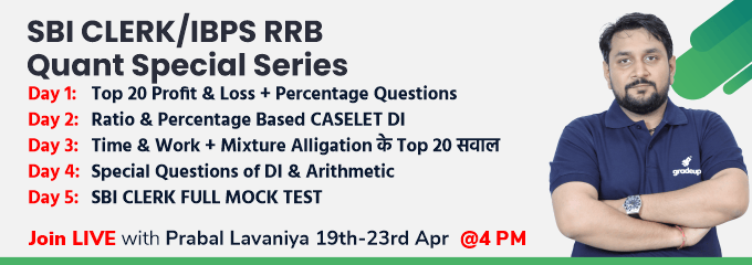 SBI CLERK/IBPS RRB - Quant Special Series