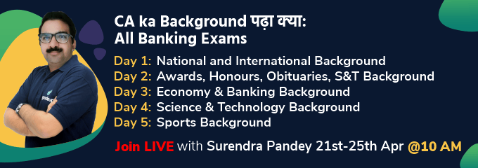 CA ka Background पढ़ा क्या: All Banking Exams