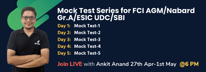 Mock Test Series for FCI AGM/Nabard Gr. A/ESIC UDC/SBI