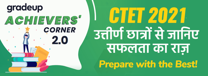 CTET Achievers Corner 2.0