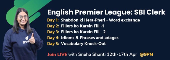 English Premier League: SBI Clerk
