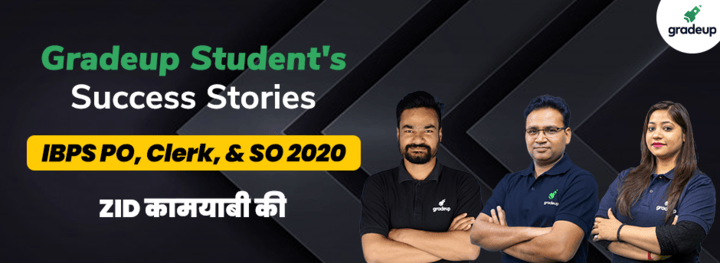 Gradeup Student's Success Stories: IBPS PO, Clerk, & SO 2020