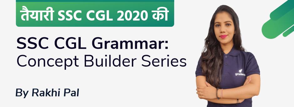 SSC CGL Grammar: Concept Builder Series