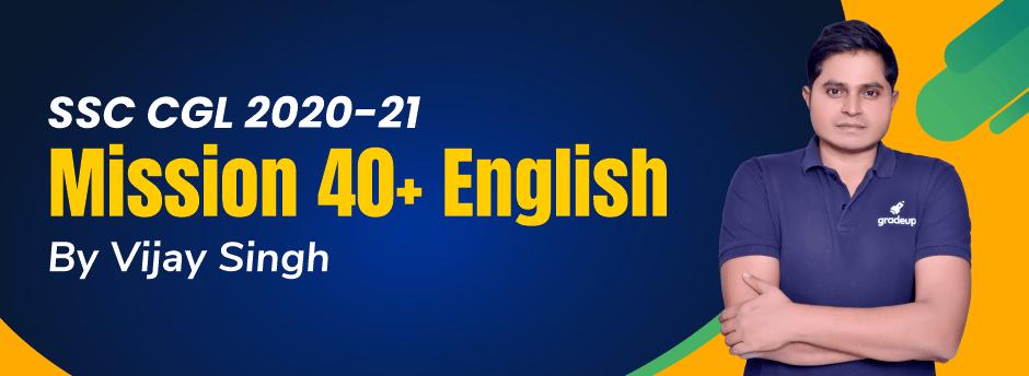 Mission 40+ English by Vijay Singh