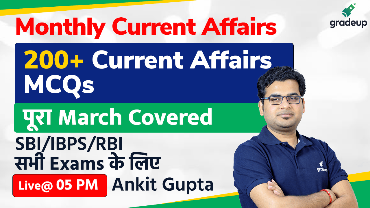 Govt Schemes & Policy | All Bank Exams 2021 | Monthly Current Affairs March 2021 | Ankit Gupta | Gradeup