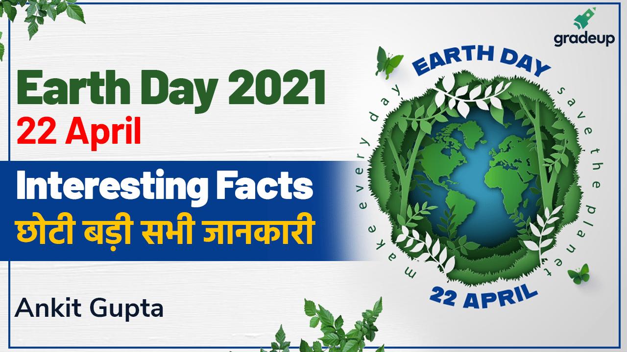 Interesting Facts | Earth Day | Ankit Gupta | Gradeup