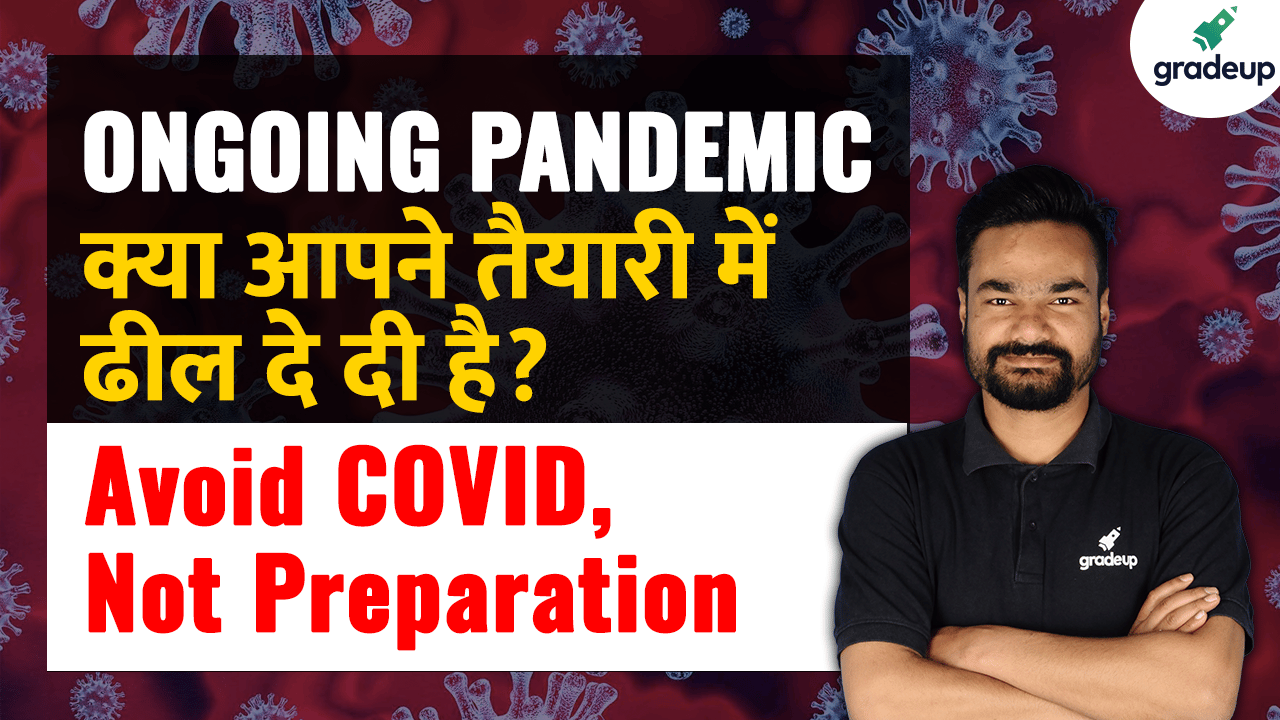 Avoid COVID,NOT Preparation | ONGOING PANDEMIC | Arpit Sohgaura | Gradeup