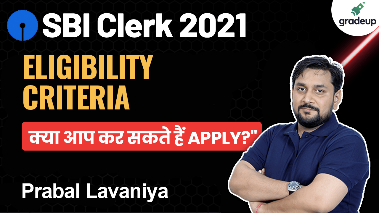 SBI Clerk 2021 | Eligibility Criteria | क्या आप कर सकते है Apply ? | Prabal Lavaniya | Gradeup