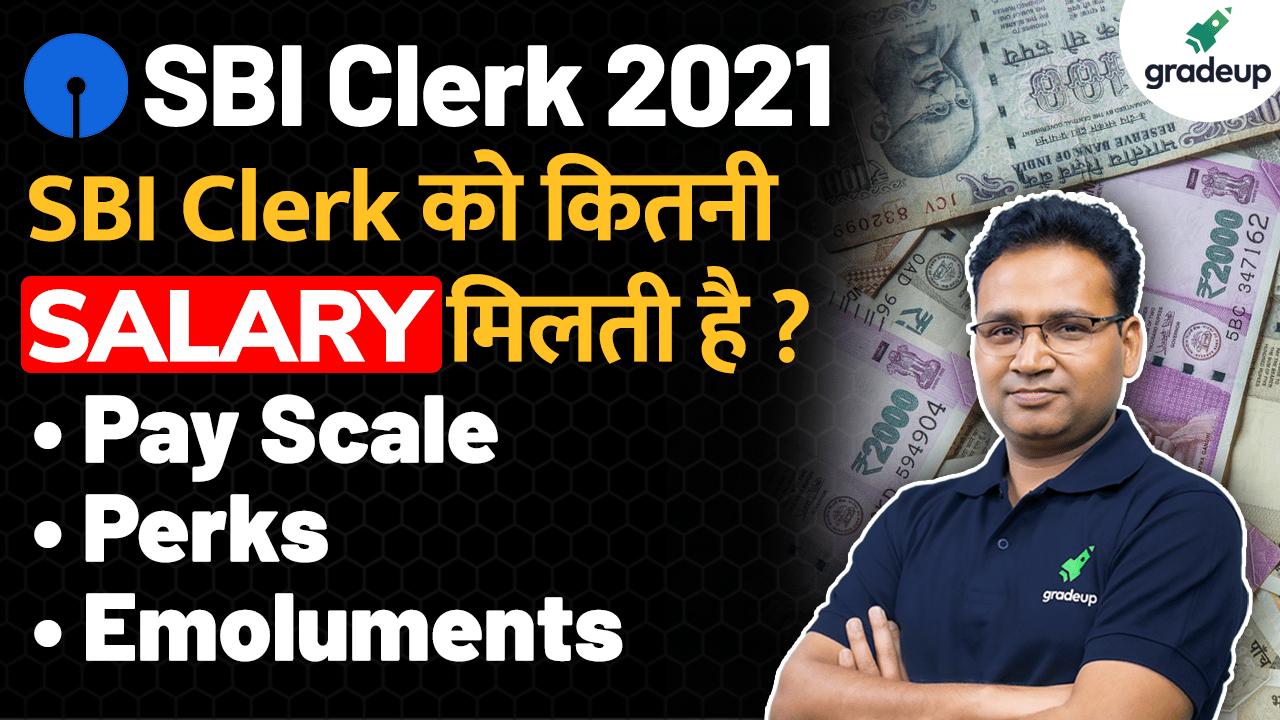 SBI Clerk 2021 | SBI Clerk को कितनी Salary मिलती है ? | Payscale, Perks, Emoluments | Jatin Agrawal | Gradeup